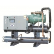 RHONG Screw Type Water-cooled Industrial Chiller